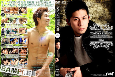 Tomoya Kikuchi Limited Edition — Black