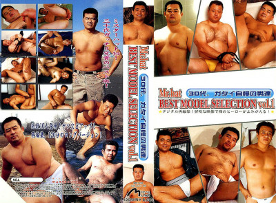 Mr.Hat Best Model Selection 1 - Sexy Men HD
