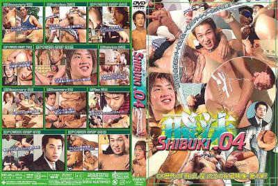 (COAT KURATATSU) Spray – Shibuki.04