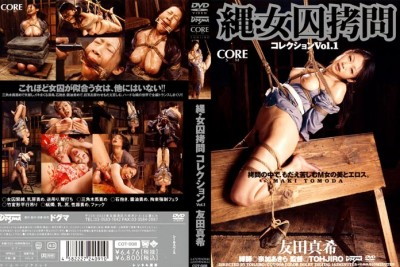 COT-008 - Rope Fetish Female Bondage Collection. Maki Tomoda