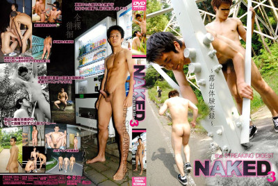 Naked 3 - The Streaking Digest