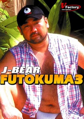 Description J-Bear Futokuma 3