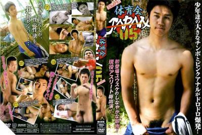 Athletes Japan 05 (Disc 1)