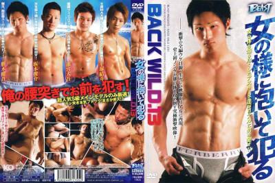 Back wild Vol.13 - Asian Gay, Sex, Unusual