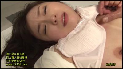 Hatsuki Nozomi