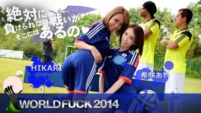 hikari, Aya Kisaki - World Soccer FIFA Fuck