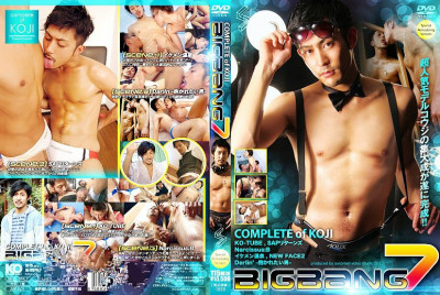 Bigbang Koji (genres, porno gay, cumshot, anal sex)