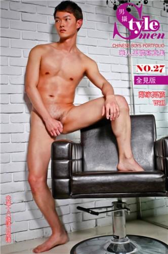 Style Men 27