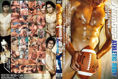 Number Athletic Body Collectors Edition (中古品のみ)