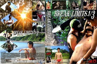 Break Limits - 1 of 3