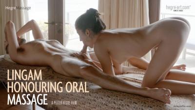 Serena — Lingam Honouring Oral Massage