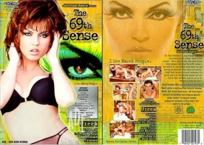 The 69th Sense