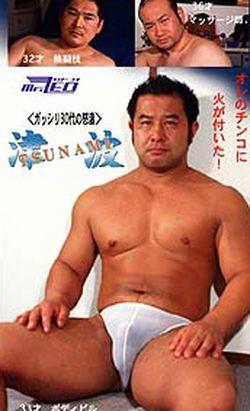 Mr Leo   Tsunami