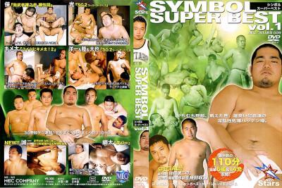 Mec Stars Symbol Super Best Vol. 1