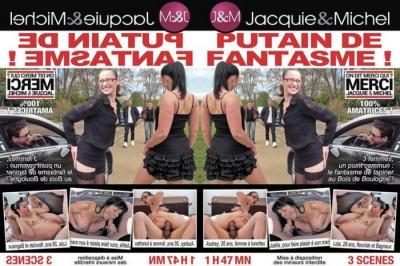 Fantastic prostitutes