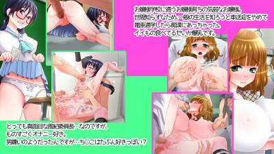 HCG-Up Inside Her Taking Loads For The Sake Of Tomorrow (moriya630)