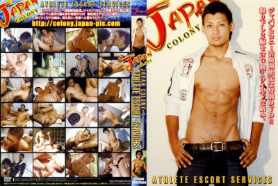 Japan Pictures – Japan Colony – Athlete Escort Services