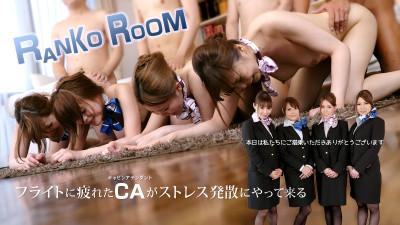 Reika Ichinose, Kotori Shirayuki, Mio Ozora, Erena Mizuhara