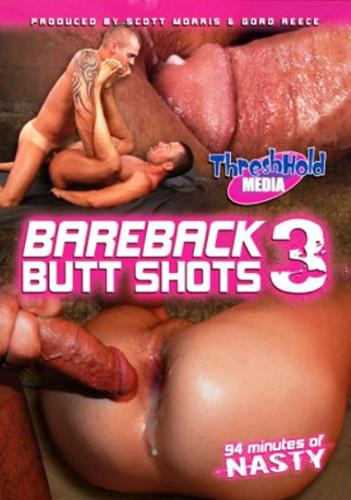 Bareback Butt Shots