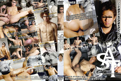 Power Grip 146 - Sexual Athlete Typhoon — Hardcore, HD, Asian