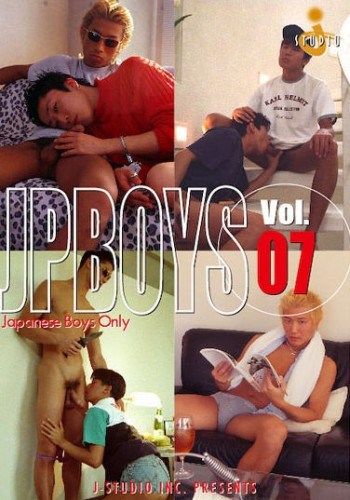 JP Boys 07 - Hardcore, HD, Asian