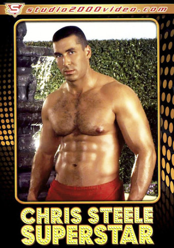 Studio 2000 – Chris Steele: Superstar (2009)
