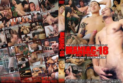 Maniac Spy Cam 18 - Hardcore, HD, Asian