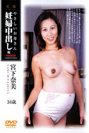 HAMD-01 - Pregnant Asian Sex and Pregnant Japanese Porn
