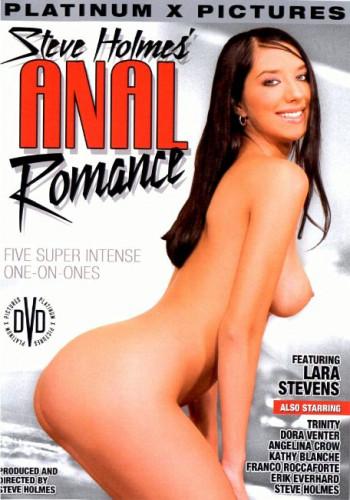 Anal Romance (2004)