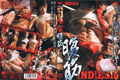Indies 15 - Abs — HD, Hardcore, Blowjob, Cumshots