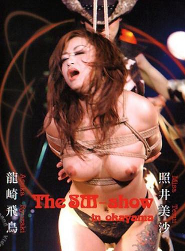 The SM Show In Okayama DVD