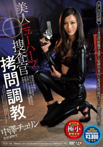 Cost-Trafficking Organization Single Infiltrate Beauty Transsexual Investigator!