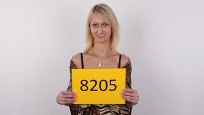 Czech Casting – Nely