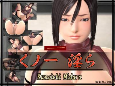 Kunoichi Midara