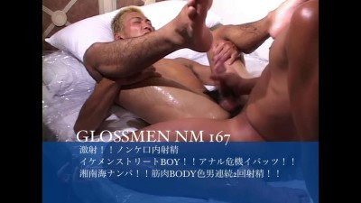 Japan Pictures – Glossmen NM167