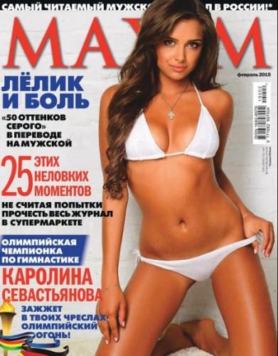 Maxim 2015 Russia