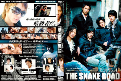 ELoS 4 - The Snake Road