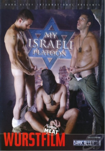 My Israeli platoon (Wurstfilm)
