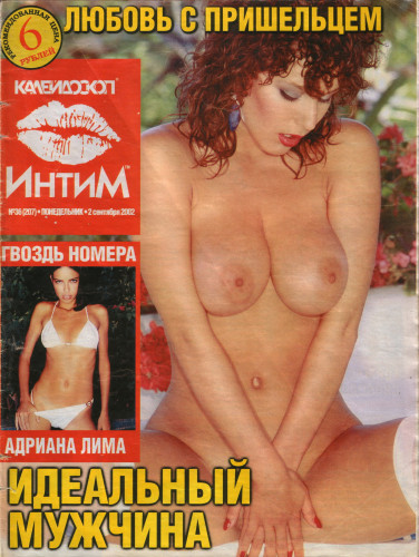 Collection of the Russian magazines part 1