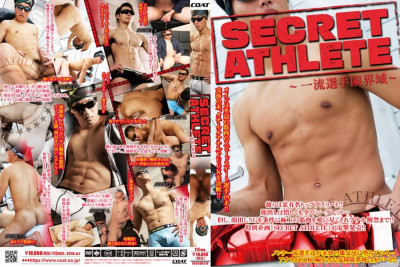 Secret Athlete — Asian Gay, Hardcore, Blowjob