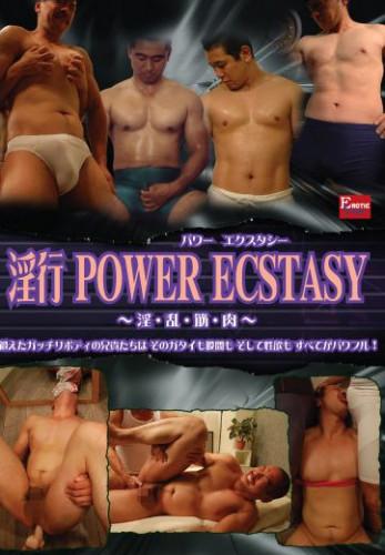 Lusty Power