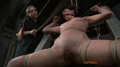 Reflections – 314 – BDSM, Humiliation, Torture