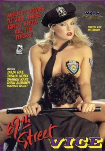 69th Street Vice