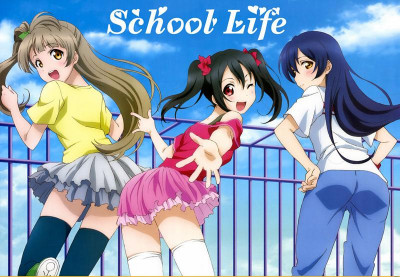 School Life Ver.0.3.9