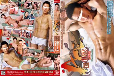 Ace Vol.13 – Ritta – Hardcore, HD, Asian
