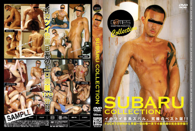Subaru Collection — Asian Gay, Hardcore, Extreme, HD