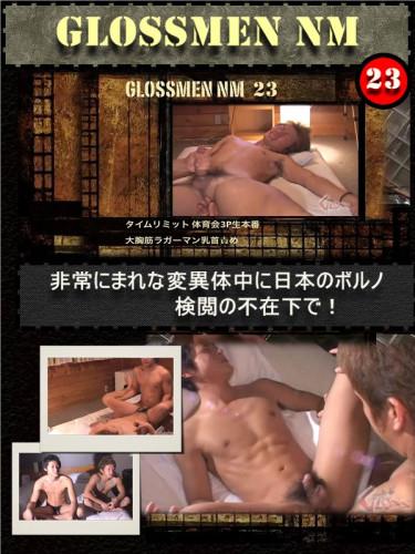 Glossmen Nm — Part 23
