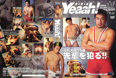 Athletes Magazine Yeaah! 01