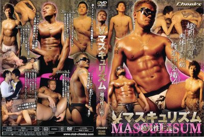 Masculisum