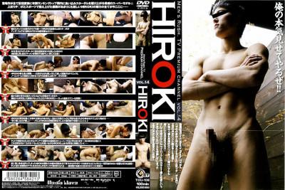 Premium Channel Vol.14 - Hiroki